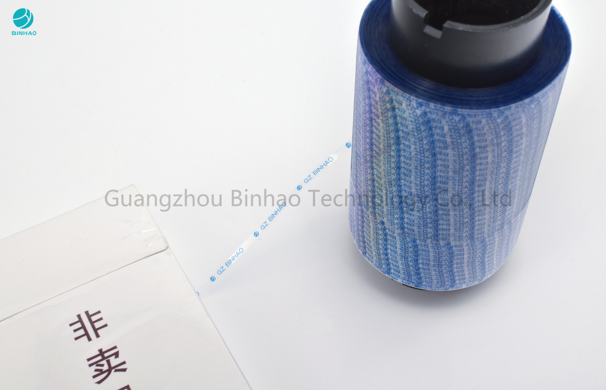 Colorful Tear Strip Tape Easy For Opening , Security And Decoration In 1.6-6mm Width